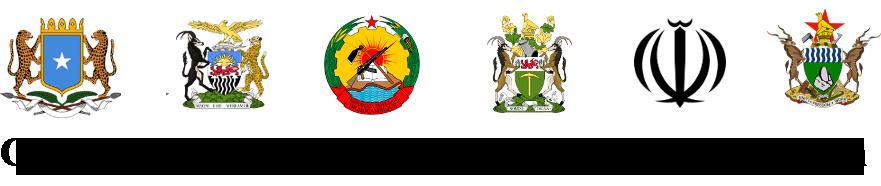 logo Offical Gazettes